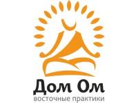 Логотип Дом восточных практик ОМ. Студия йоги