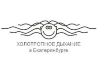 Логотип Центр холотропного дыхания
