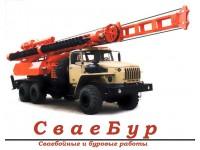Логотип ГК СваеБур
