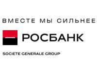 Логотип АКБ РОСБАНК, ОАО, Уральский филиал