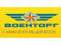 Логотип Военторг Екатеринбург