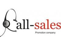 Логотип Call-Sales
