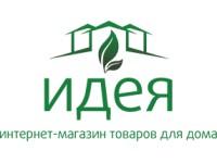 Логотип Файв