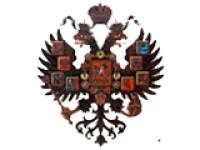 Логотип Купромет-ОЦМ, ООО