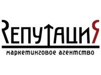 Логотип Маркетинговое агентство «Репутация»