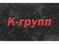 Логотип 7 Камней К-групп, ООО