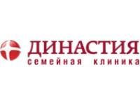 """Логотип Семейная клиника """"Династия"""""""