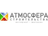 Логотип Атмосфера строительства, ООО