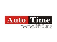 Логотип AutoTime (Автотайм), автокомплекс Березовский