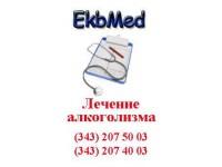 "Логотип Частная клиника ""ЕкБМед"", ООО"