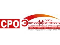 """Логотип """"Союз """"Энергоэффективность"""", Некоммерческое партнерство"""