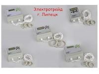 Логотип Электротрейд ПКФ