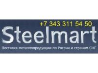 Логотип СТИЛМАРТ, ООО