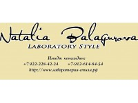 Логотип Лаборатория Стиля Натальи Балагуровой