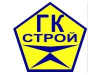 Логотип ГК Строй, ООО
