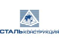 Логотип Корпорация «Стальконструкция»