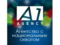 "Логотип ""A1 Agency"""