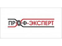 Логотип ООО Проф-Эксперт