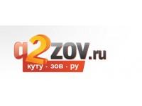 Логотип Кутузов