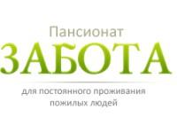 """Логотип Пансионат """"Забота"""""""