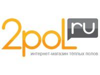 Логотип 2pol.ru - Теплые полы от ЧТК