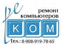 Логотип ИП Бонита