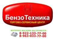 Логотип БензоТехСервис,ООО