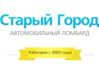 """Логотип Автоломбард """"Старый город"""", ООО"""