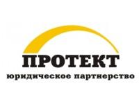 """Логотип Юридическое партнерство """"Протект"""", ООО"""
