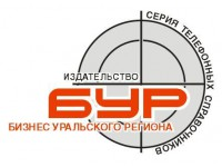 Логотип Бизнес Уральского Региона, ООО