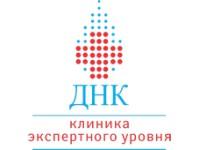 Логотип Клиника ДНК
