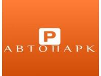 Логотип Автопарк, ООО