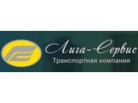 Логотип Лига-Сервис, ООО
