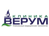 Логотип КЛИНИКА ВЕРУМ