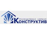 """Логотип ПК """"Конструктив"""""""