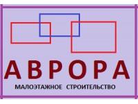 Логотип АВРОРА, ООО, малоэтажное строительство
