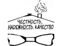 Логотип Екатеринбургская компания по недвижимости и защите прав