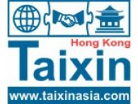 Логотип Гонконг Тайсинь Международная Китайская компания