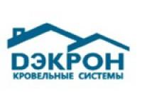 Логотип Декрон, ООО