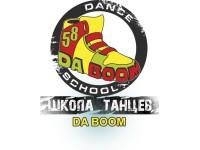 "Логотип Школа танца ""Da Boom Dance School"""