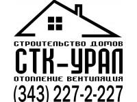 Логотип СТК-Урал