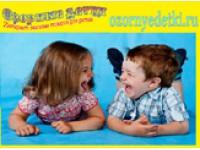 Логотип Озорные детки