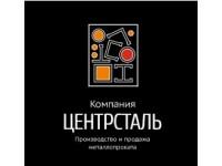 Логотип Компания Центрсталь, ООО
