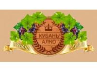 Логотип КубаньАлкоМаркет-Екатеринбург