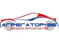 Логотип Агрегатор-96, ООО