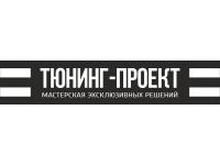 Логотип Тюнинг-проект