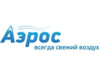 Логотип Аэросистем, ООО