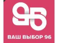 """Логотип ТК """"Ваш выбор 96"""""""