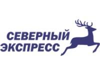 Логотип Северный Экспресс