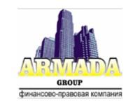 Логотип ARMADA GROUP